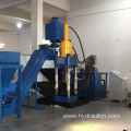 Automatic Aluminum Foil Chips Metal Briquetting Press