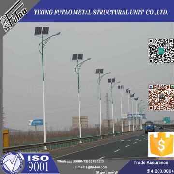 FU-TAO Galvanized Solar Steel Light  Pole