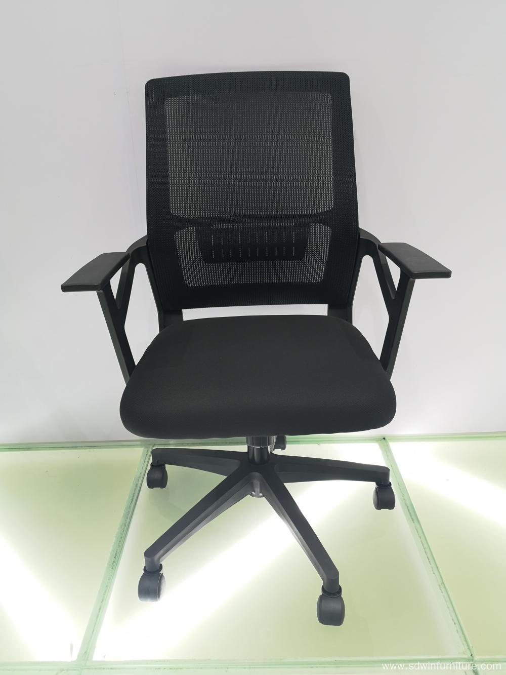 Computer Chair with Net Fabric