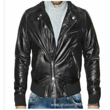 fashion and warm men's jacket in winter