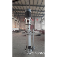 Submersible Centrifugal Slurry Pump