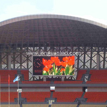 Outdoor 4G Full Color LED Boards Display