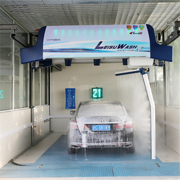 Starting a automatic car wash business laser wash