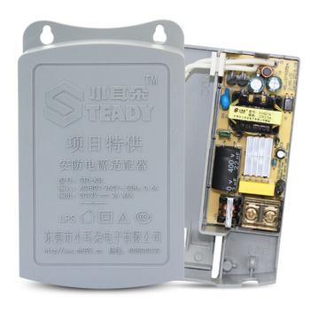 Outdoor Waterproof Power Supply 24W 2A