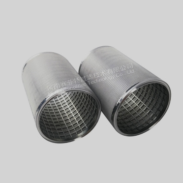 SUS 316L Sintered Wire Mesh Filter cartridge