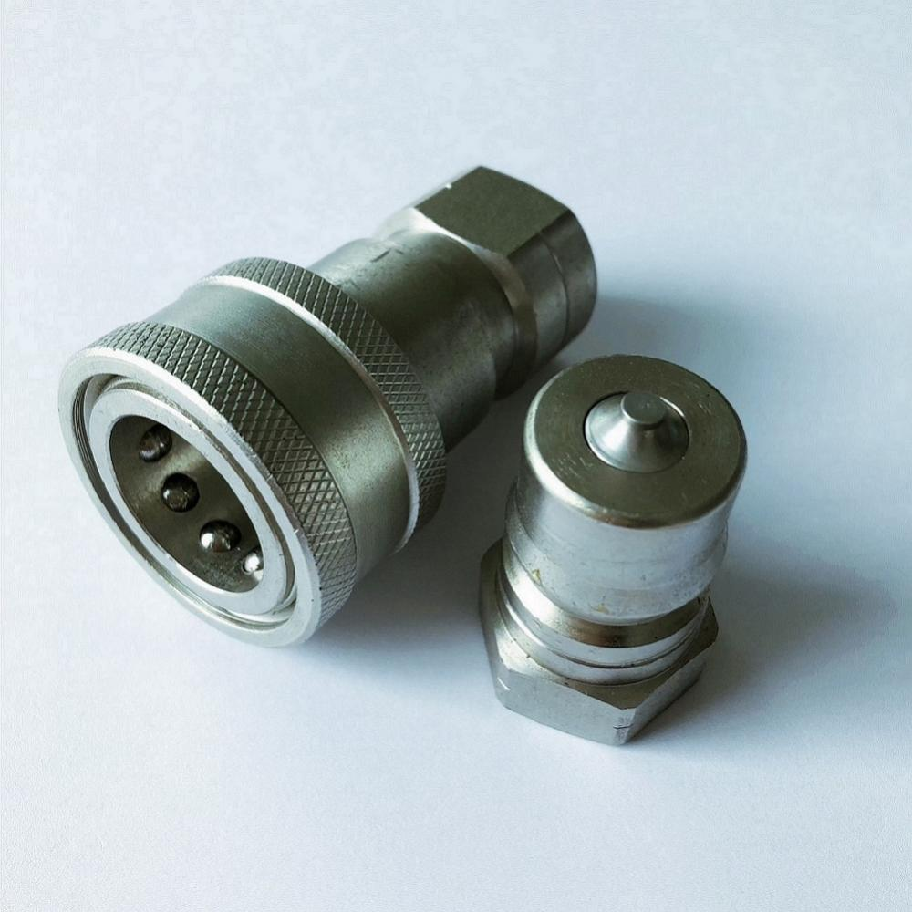ISO7241-1B  6.3 size carton steel quick coupling