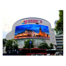 Outdoor P16mm DIP LED Advertising screen