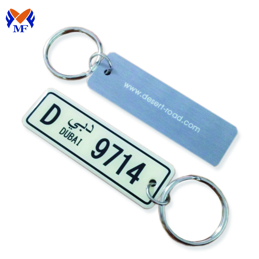 Car Number Keychain