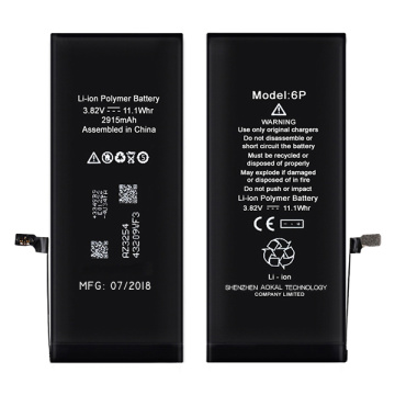 iPhone 6Plus Replace Battery ka Advanced TI IC