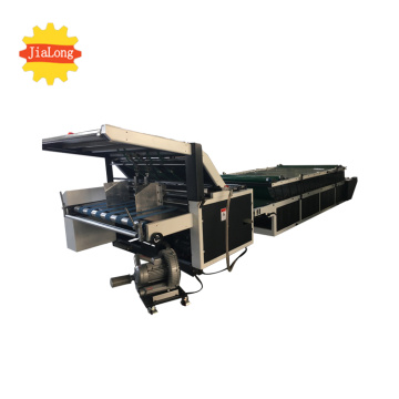 Automatic Flute lamination Machine