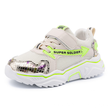 Breathable Outdoor Casual Children Sports Shoes