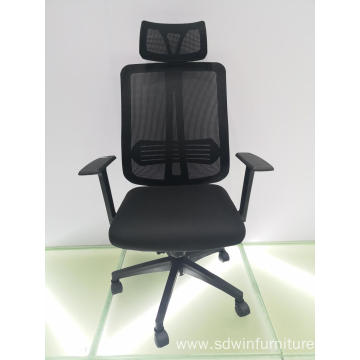 Directors Chair for office furniture
