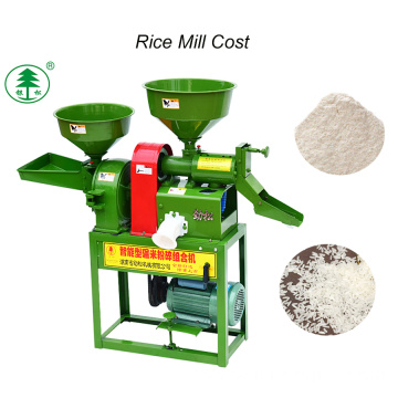 Small Combined Rubber Roller Rice Mill Agriculture Machinery