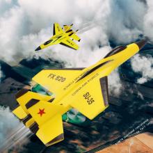 RC Airplane Radio Remote Control 2.4G EPP Foam Airplane RC Plane Glider Aeroplane Drones Outdoor Toys Kid Boy Birthday TSLM1
