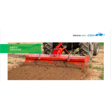 Rotay Cultivator small size Land tiller