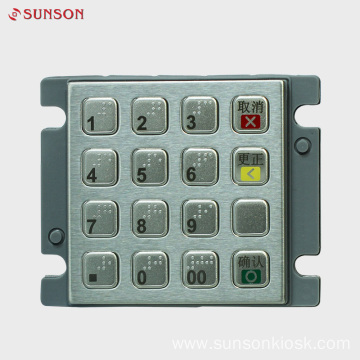EMV Approved Encryption PIN pad for Vending Machine