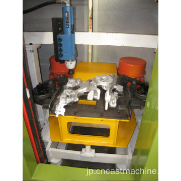 An equipment for removing metal castings