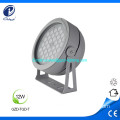 12W low power IP65 waterproof led flood light