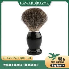 Black Wooden Handle Shaving Brush 100% Pure Badger Shaving Brush For Men's Home Personal Facial Care