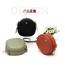 Round  Leather Shoulder Sling Bag Women's