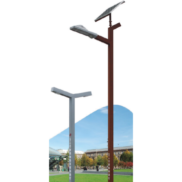 New Solar Street Light