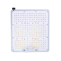 2.4G dimmable full spectrum grow lights