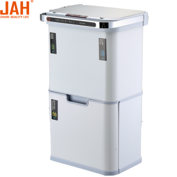 JAH Smart Home Stainless Steel Recycling Trash Bin