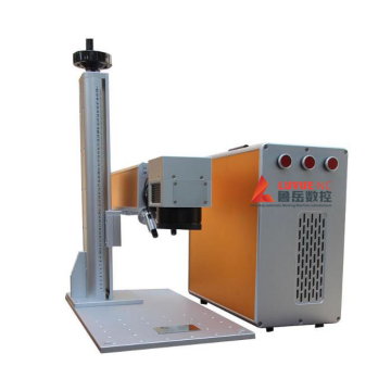 Metal Button Laser Marking Machine