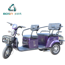 An upscale electric recreational tricycle with 3 persons