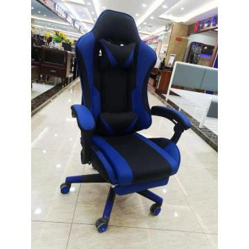 Game Chair for playing