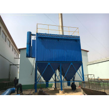 Bag House Dust Collector For Brick Factory