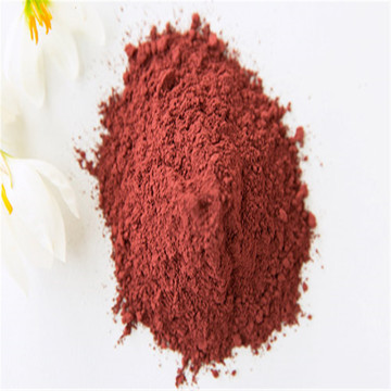Blue Iron Oxide Pigment PowderFor Cement Bricks