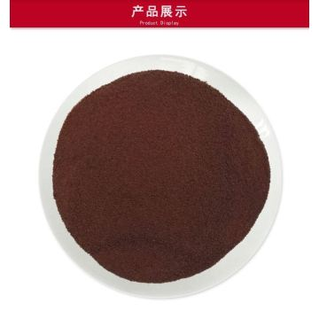 Good Instant OEM Coffee Roasted Instant Coffee Powder