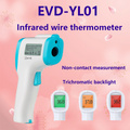 High precision infrared thermometer