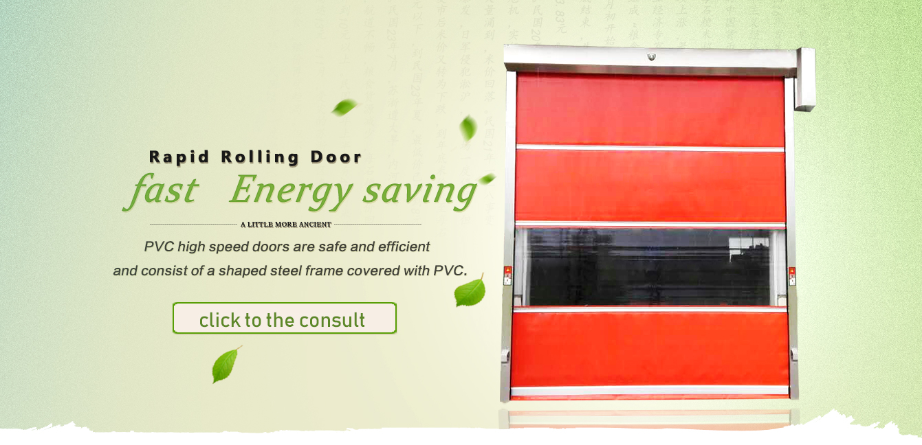 Hgih Speed PVC roller shutter clear room door