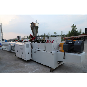63-200mm PVC pipe extrusion line