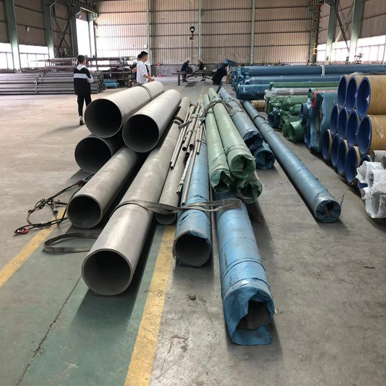 Stainelss steel pipe