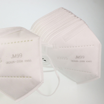 One-time Use Ear Strap KN95 Face Mask