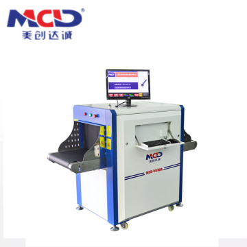 Intelligent Harmless Muti-Functional x Ray Baggage Scanner Detection MCD5030C