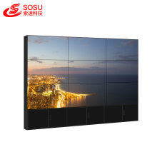 Video wall LCD de bisel ultra estrecho de 6.5 mm