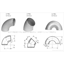 GOST Stainless steel seamless elbow