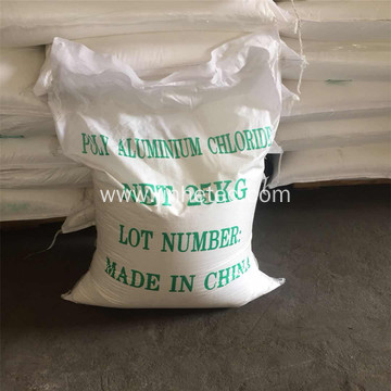 Spray Dried White Powder 30% PAC