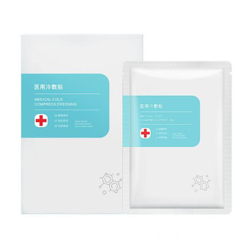 OEM Medical moisturizing cold compress repairing face pack