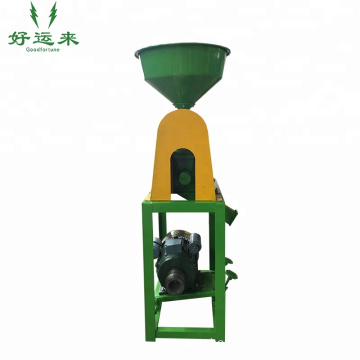 Small sheller rice mill machine price philippines