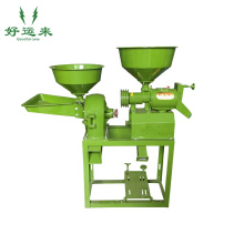 Simple operation small rice mill machinery india price