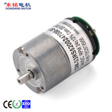 12v electric motor with gearbox