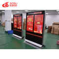 55 inch vertical dual screen advertising player