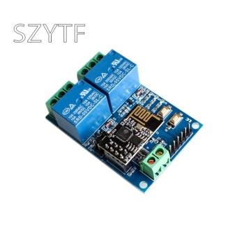 5V ESP8266 Dual WiFi Relay IoT Smart Home Mobile APP Remote Switch