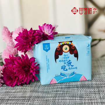 Blue Core Super Girl 350mm Sanitary Pad