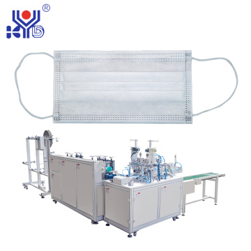 Automatic Medical 1+1 Face Mask Machine